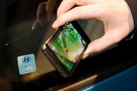 "Новая концепция от Hyundai ""ключ-смартфон"""