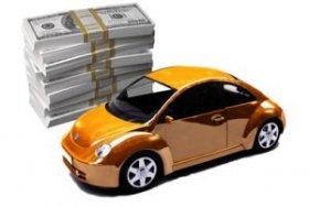 Что нужно для того, чтобы получить деньги в залог автомобиля?