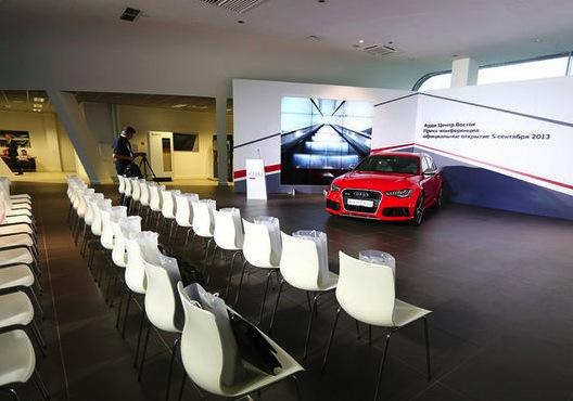 В Москве открылся новый дилерский центр Ауди » Porsche клуб Санкт ... e03247a8beb