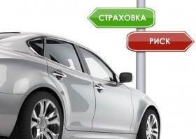 Обзор страховых брокеров СПб
